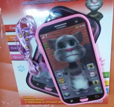 گوشی هوشمند و لمسی کودک Touch Me